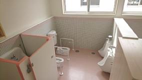 トイレ284x160.jpg