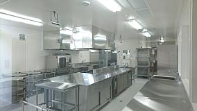 厨房284x160.jpg